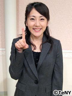 Tamaki2008011001