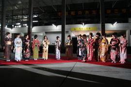 Kimonosyo_2