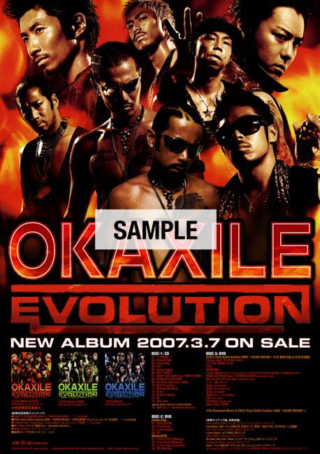 Okaxile_poster