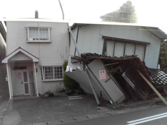 隣の家まで斜めに
