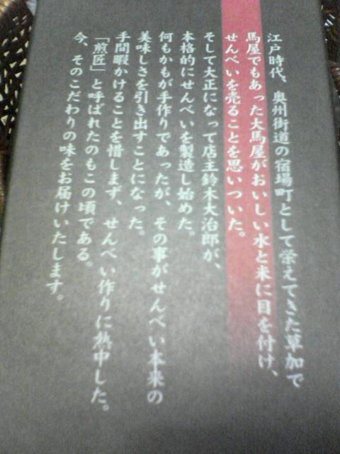 復活p(^^)q