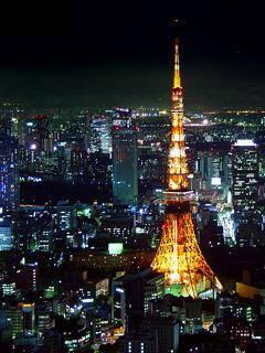 そろっと東京に・・・
