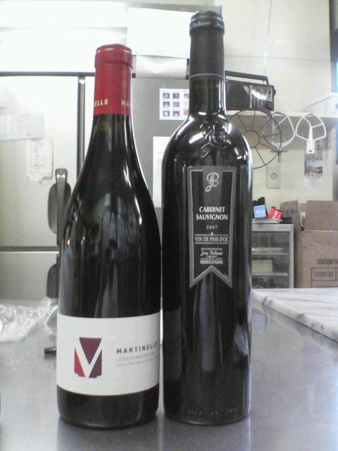 ワイン\(^O^)<br />  /