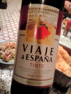 ワインな日々1