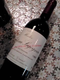 ワインな日々2